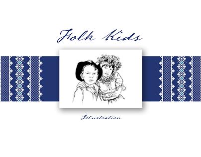 Illustration - Folk Kids