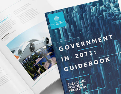 Government in 2071 Guidebook