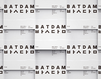 BATDAM chocolate