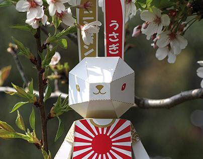 Bunny Boy - Paper Toy