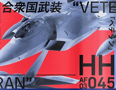 Veteran - Poster Design