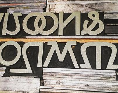 Tangent Wood Type