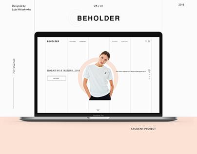 Beholder (concept)
