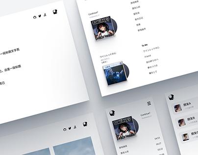 Personal Website Design For Client 给客户的个人网站设计