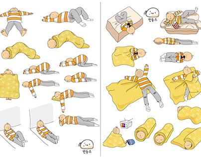 Bindoongs! (Kakao talk emoticon Design)