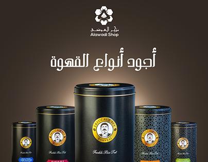 Social media designs - Alawady store