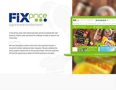 FixPrice Website