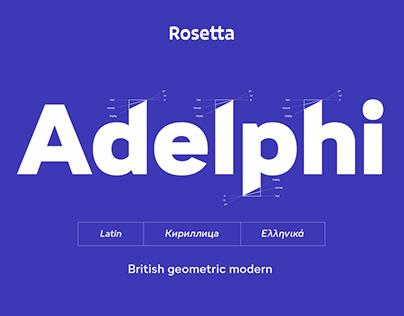 Adelphi PE