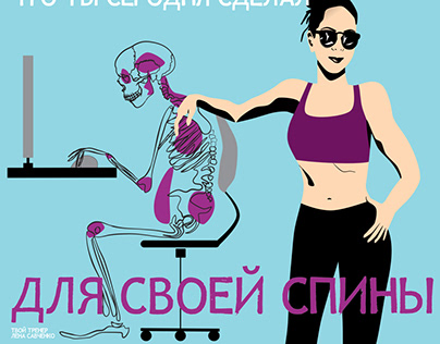 Posters and set of stickers CrossFit