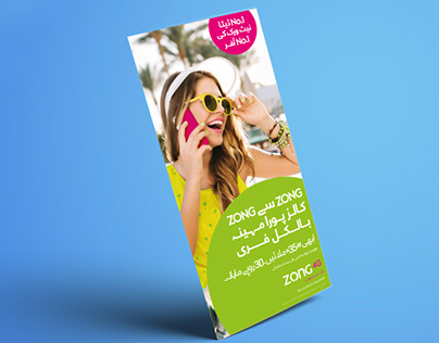 Flyer Design | Free ZONG Calls | ZONG 4G A NEW DREAM