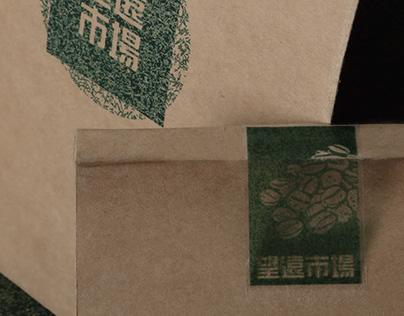 Mangwon Market Green Package Project 망원 시장 친환경 포장 프로젝트