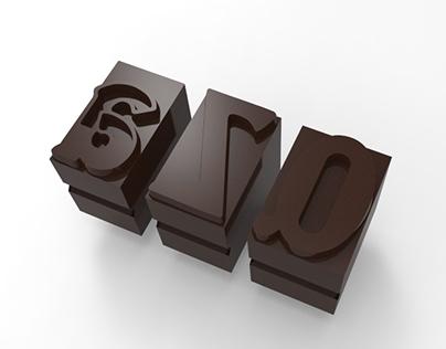 3d printed replaceable plastic letterpress type