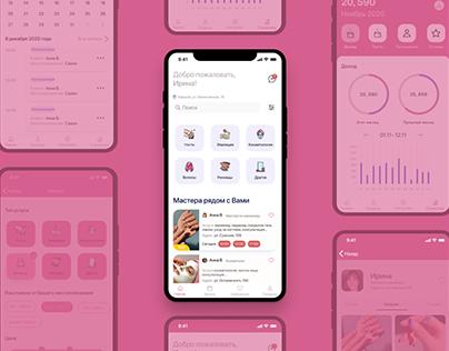 YourMaster Mobile App UX/UI