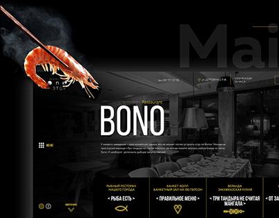 Web site restaurant BONO - UX/UI
