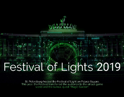 Festival of lights 2019
