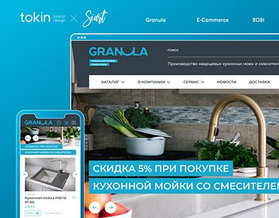 GRANULA | E-commerce