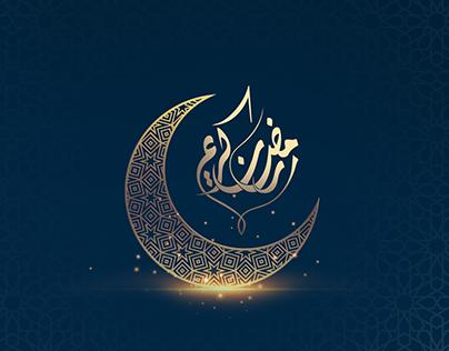 Ramadan 2019 Social Media