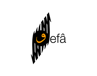 """LOGO IDEA FROM THE ARABIC LETTERS """"ELIF"""" AND """"VAV"""""""