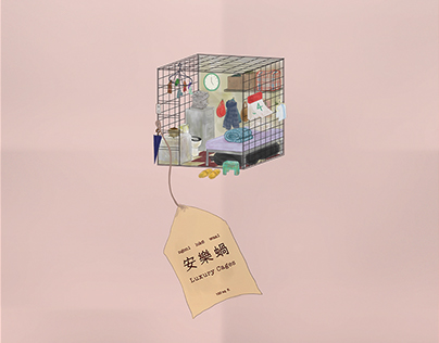 Social Poster: Luxury Cages
