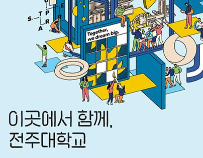 Jeonju University 2021