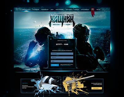 Predator website, brending