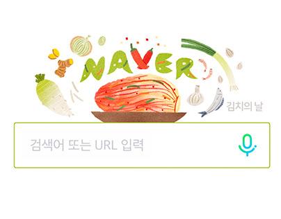 NAVER special logo 'kimchi's day'