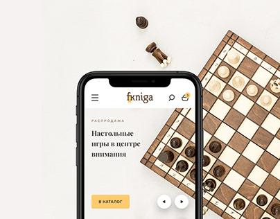 FKNIGA – Online book store