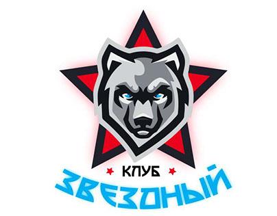 Звездный лого