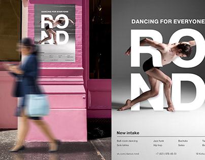 Плакат для танцевальной школы ROND