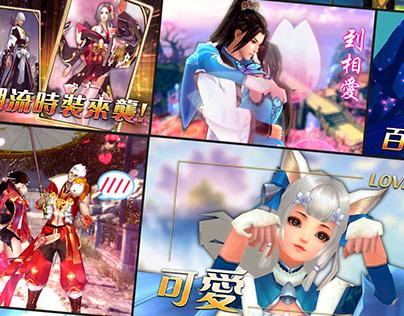 遊戲宣傳影片設計|仙俠風格-Mobile Game Publicity Film Design-PALADIN