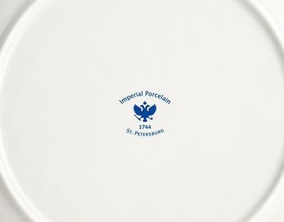 """Souvenir porcelain """" Russian North"""""""