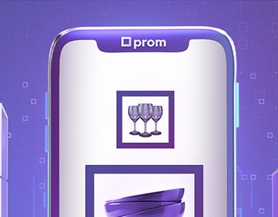 Prom. Concept