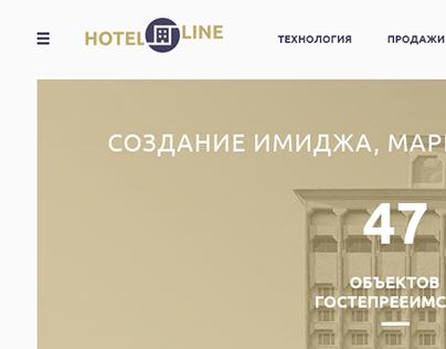 Hotel Line