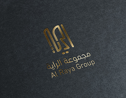 Al Raya Group
