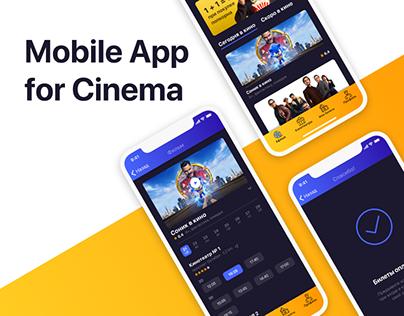 Mobile app for cinema