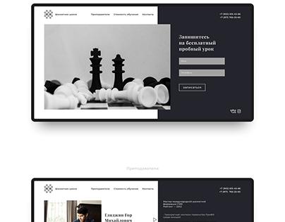 Chess school web site design