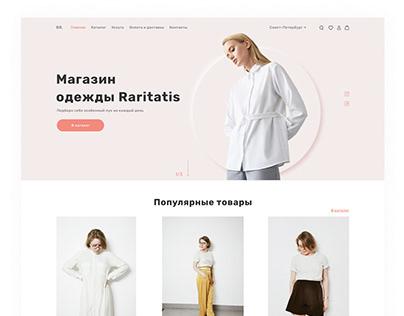 сайт интернет магазина бренда одежды
