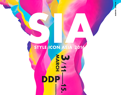 SIA 2016 Key visual