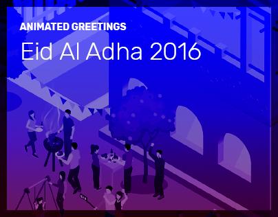Animated Eid greeting 2016
