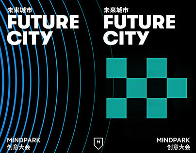 Future City — Mindpark 2018 Promo 創意大會:未來城市