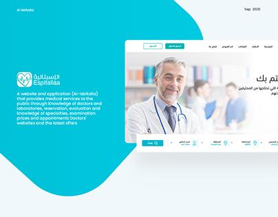 Espitaliaa   Healthcare Booking Platform