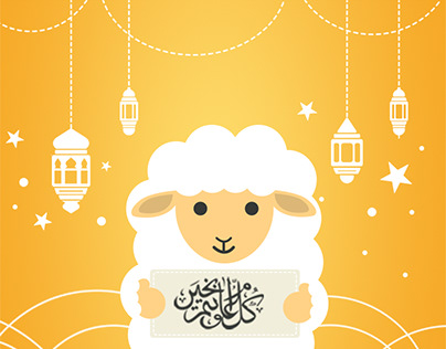 Eid eldha 2018