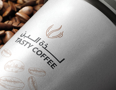 Tasty Coffee Logo