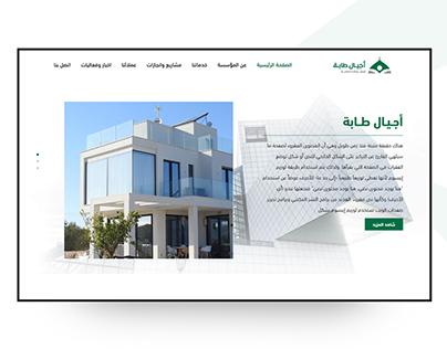 Ajialtabah General Contracting UI/UX Design