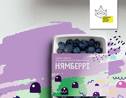 Nyamberry. Logo and package design