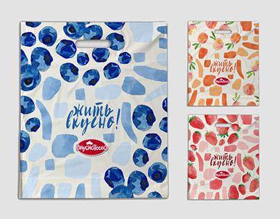 """Дизайн пакетов для бренда """"Вкуснотеево"""""""