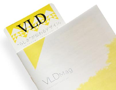 Branding — VARIED LIFE DESIGN