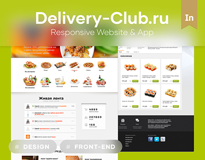 Delivery-Club.ru - v 3.0