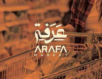 ARAFA MARKET | Branding