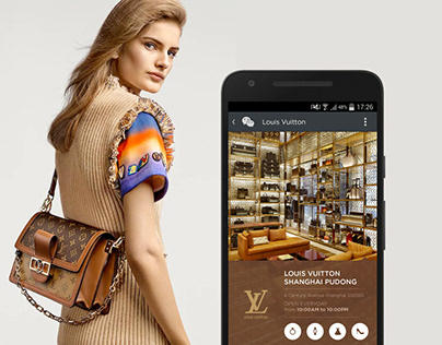 LV   Virtual App (WeChat)